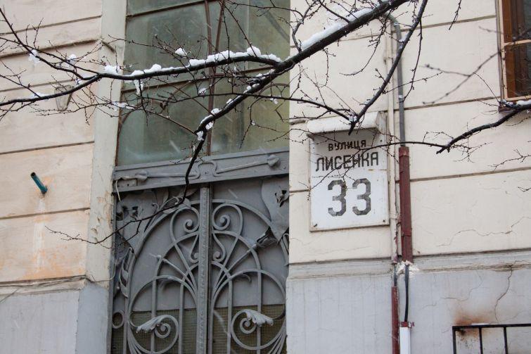 У цьому львівському будинку Ірина живе з народження