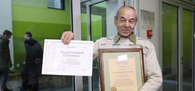 Найкращий двірник Львова отримав у подарунок поїздку в Європу