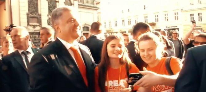 """""""Я мало з вами говорив, я займався країною"""", – Президент Петро Порошенко записав чергове звернення до українців (відео)"""