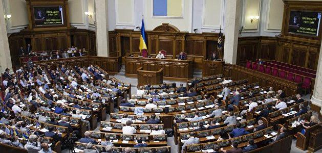 Ми готові підтримувати «гарні ініціативи» Зеленського — депутат БПП