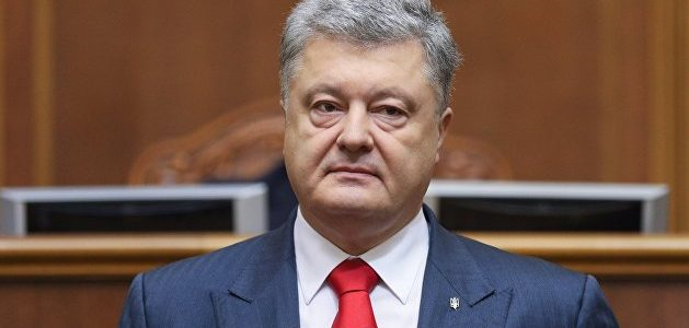 Яку зарплату отримав Порошенко за 5 років на посаді президента