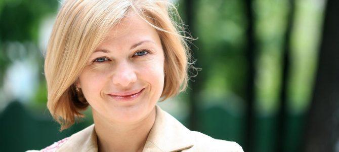 """""""Даю Вам 24 години, щоб вибачитися перед людьми з синдромом Дауна"""" – Ірина Геращенко звернулася до Зеленського"""