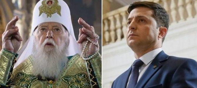 """""""Нам мир у неволі не потрібен"""": Патріарх Філарет потужно звернувся до Зеленського"""