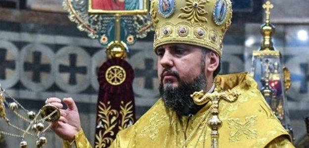 Предстоятель ПЦУ Епіфаній з архіпастирським візитом відвідає Львів