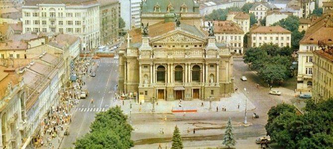 У мережу виклали фото Львова 35-річної давності
