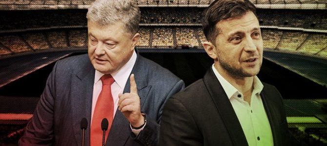 Онлайн трансляція головних дебатів країни (відео)