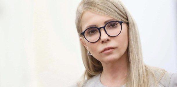 Тимошенко записала відеозвернення до Зеленського і Порошенка