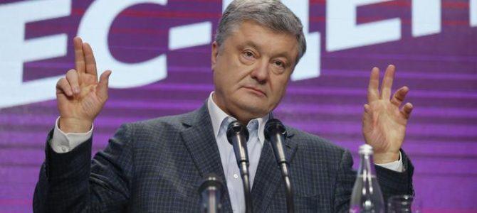 """""""Я піду з офісу, але не йду з політики"""": Петро Порошенко зробив першу заяву після результатів екзит-полу (відео)"""