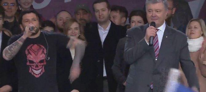 Порошенко присвятив пісню Зеленському — заспівав зі сцени під «Олімпійським» (відео)