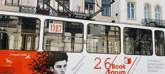 На вулицях Львова почали курсувати «ЧитайТрамваї»