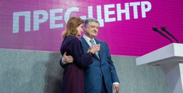 Українці запустили флешмоб подяки Порошенку