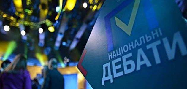 Зеленський не прийшов на «Суспільне»: трансляція дебатів