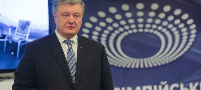 """Петро Порошенко чекає Зеленського на """"Олімпійському"""" для дебатів (онлайн-трансляція)"""