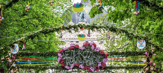Як виглядає цьогорічний великодній ярмарок (фото)