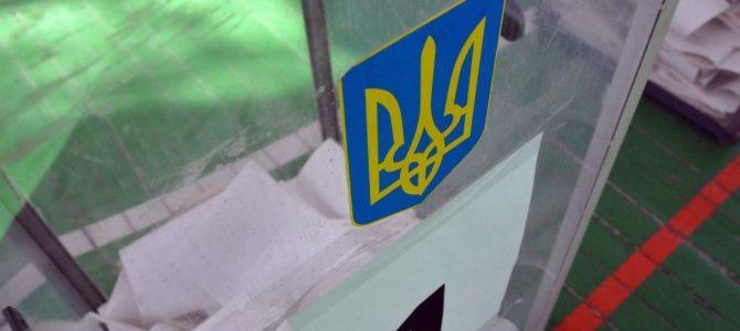 За кордоном українці найбільше підтримали Порошенка