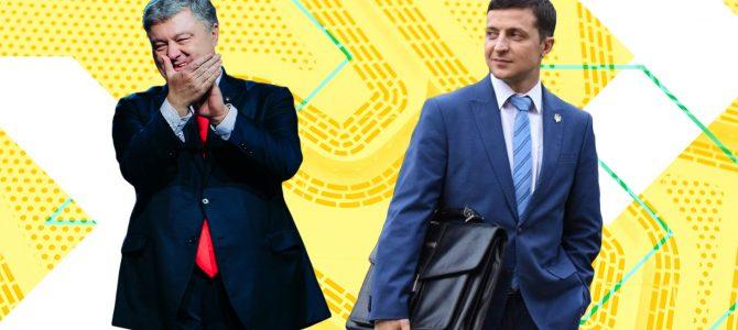 """ЦВК дозволила перенести теледебати на """"Суспільному"""""""