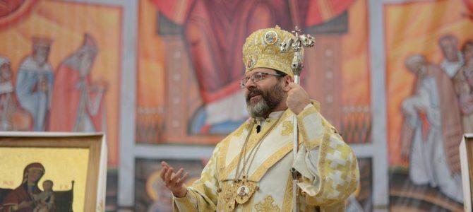 Свобода неможлива без відповідальності: Звернення Блаженнішого Святослава до молоді на квітну неділю