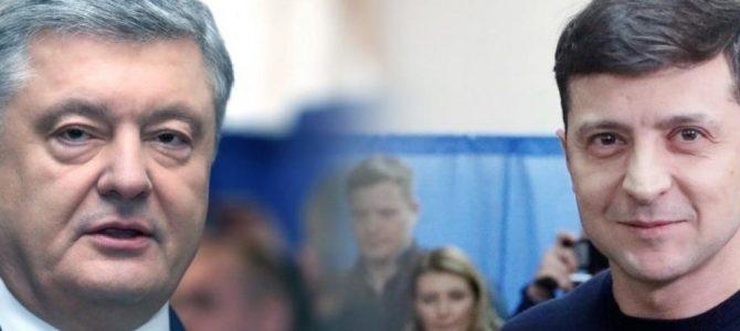 Зеленського готові підтримати 73% українців, Порошенка — 27% — «Рейтинг»