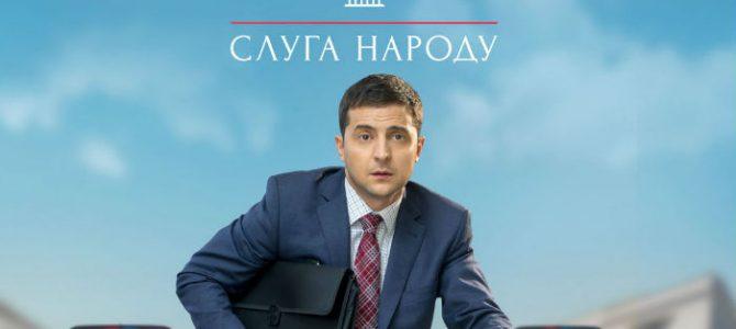 «Я жахнувся» — Порошенко розповів про враження від серіалу «Слуга народу»