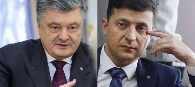 Півсотні відомих українців закликали не голосувати за Зеленського – звернення