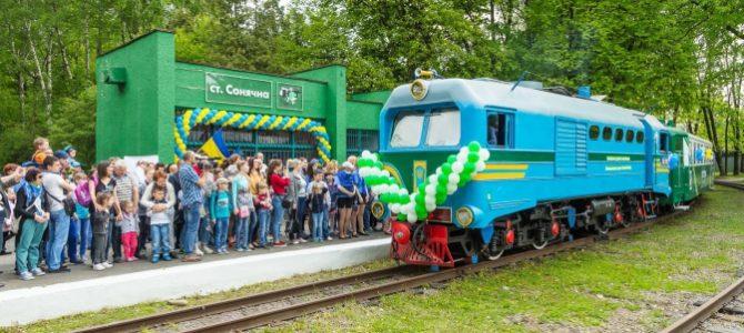 Львів'ян запрошують на відкриття сезону Дитячої залізниці