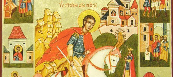 6 травня – День Святого Юрія: звичаї, традиції, прикмети