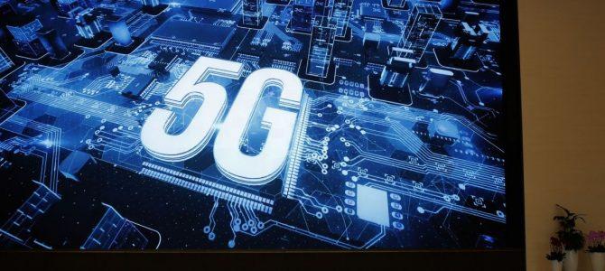 5G запустять в Україні вже наступного року. Порошенко підписав відповідний указ