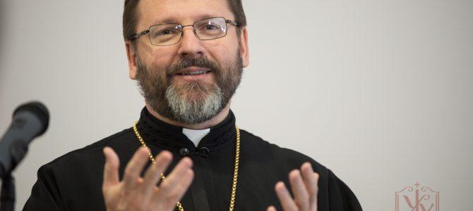 Блаженніший Святослав: «Львів є західною брамою України до Європи»