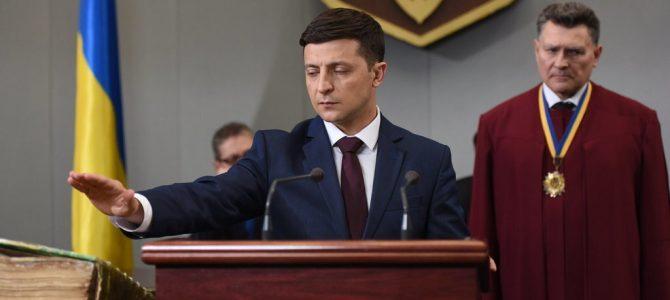 Рада призначила дату інавгурації Зеленського