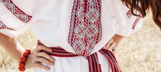 16 травня у Львові відбудеться фестиваль вишиванки