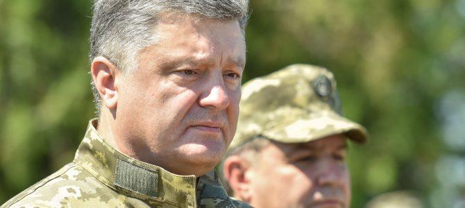 """""""Боляче, коли ми зазнаємо втрат на мирній території"""" – Порошенко висловив співчуття у зв'язку з падінням МІ-8 на Рівненщині"""