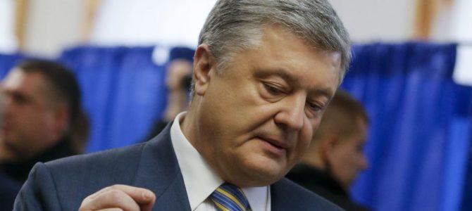 Порошенко підписав указ про інавгурацію Зеленського