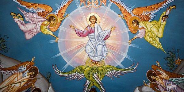 Господнє Вознесіння вірян західного обряду, молитва яку варто прочитати в цей день кожному