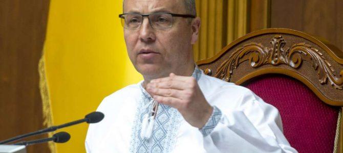 """""""Один вже так починав"""": Парубій пригрозив Зеленському долею Януковича"""