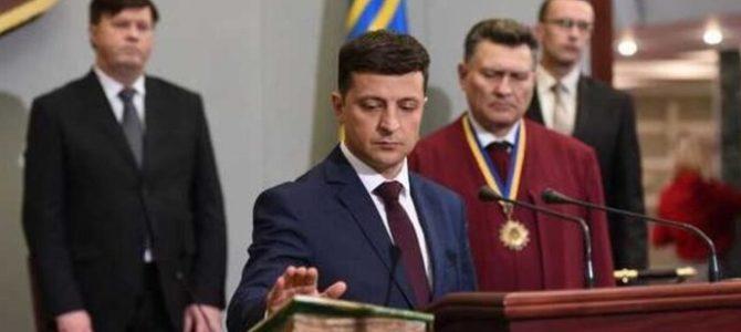 """Інавгурацію Зеленського запропонували провести на """"Олімпійському"""""""