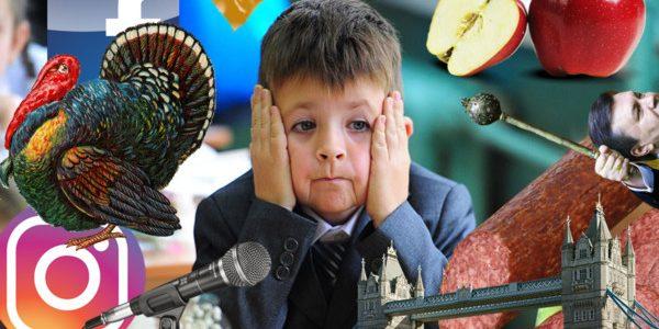 """""""Индика"""" там нема! Остаточна редакція нового Українського правопису: основні новації"""