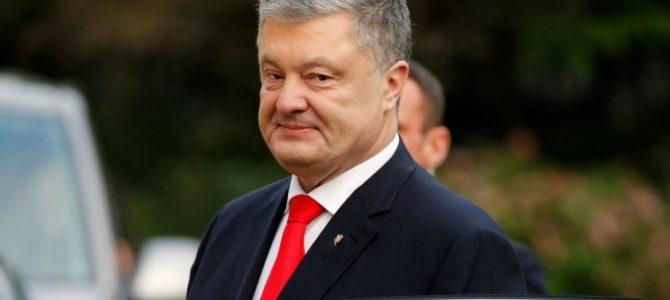 Петро Порошенко підписав указ про встановлення в Україні нового свята