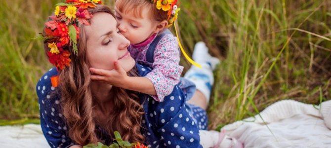 12 травня — День матері: не забудьте про своїх найрідніших