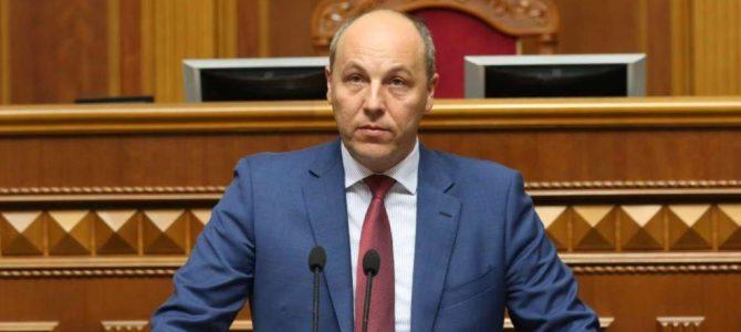 «Український народ не дозволить!» – Парубій емоційно відреагував на заклик Бориса Шефіра