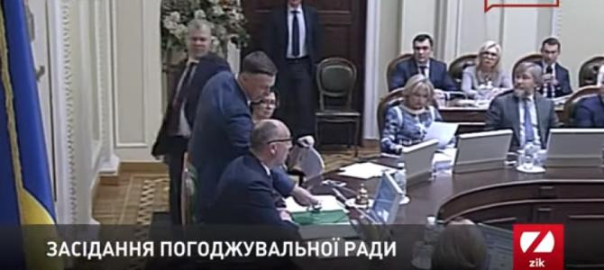 На стіл Парубія кинули кайданки: Савченко і Купрій зривали Погоджувальну раду (відео)