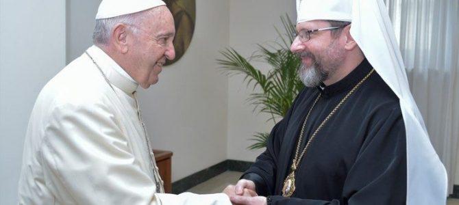 Папа запросив провід УГКЦ до Риму на нараду щодо ситуації в Україні