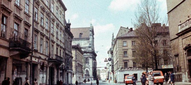 10 невідомих кольорових фотографій Львова 1979 року
