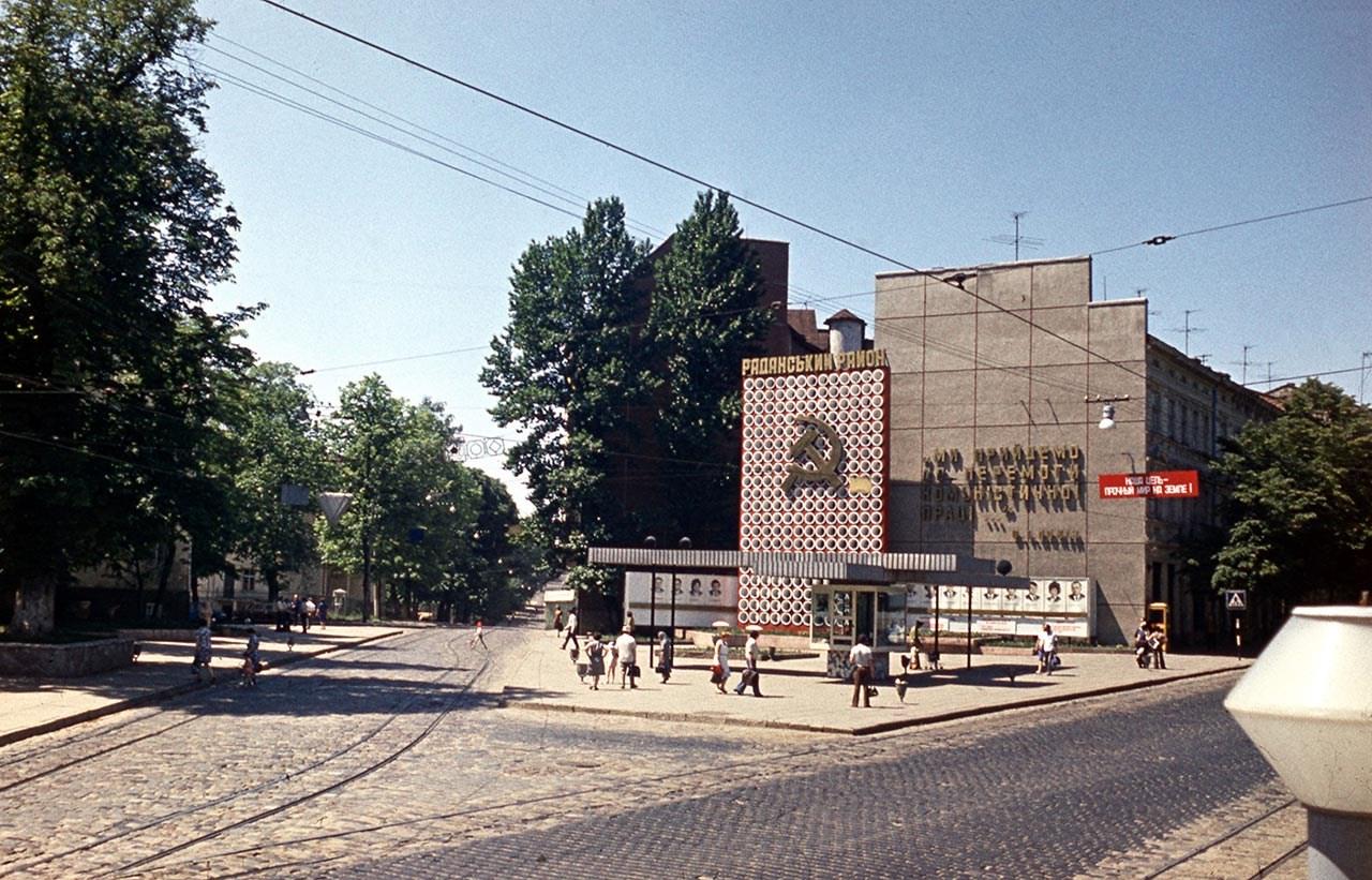 Львів, зупинка на перехресті сучасних вулиць Степана Бандери і Генерала Чупринки. Фото 1979 року.