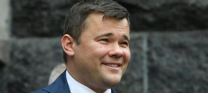 """Богдан про петицію за відставку Зеленського: """"Для нас це як жарт, навіть як смішний жарт"""""""