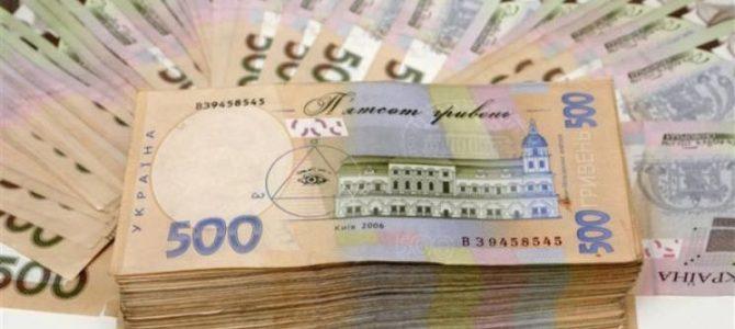 Тернополянин виграв у лотерею 300 000 гривень (відео)