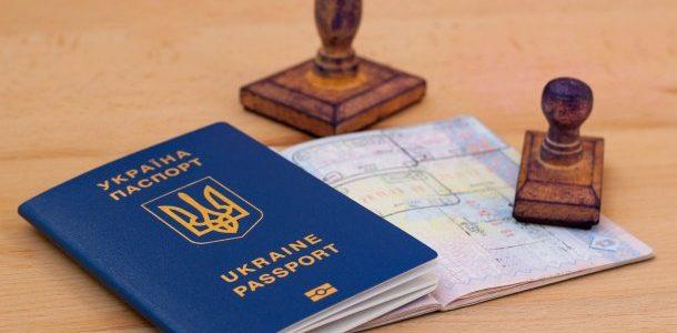 В Україні піднімуть ціни на оформлення закордонних паспортів