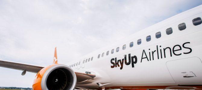 SkyUp літатиме з Києва до Львова за 500 гривень
