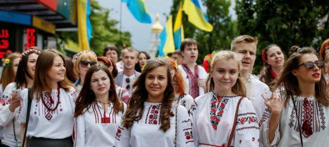 Квести, фестиваль культур та інтелектуальні ігри: як у Львові відзначать День молоді