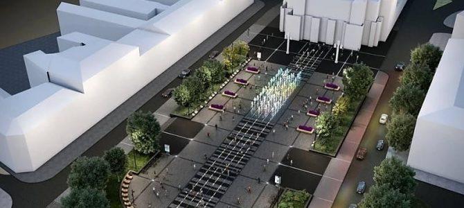 Як виглядатиме оновлений фонтан перед Оперним театром (візуалізація)