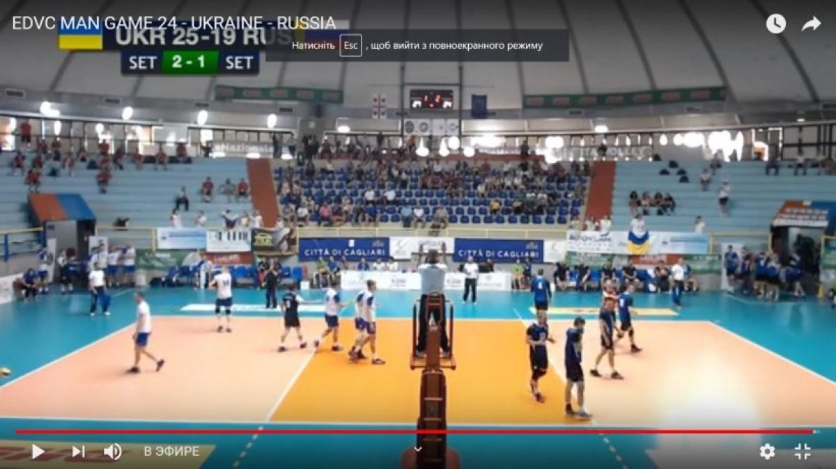 Українці розгромили росіян і стали чемпіонами Європи з волейболу